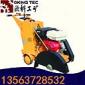 小型路面切割机 柴油路面切割机
