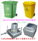 浙江模具厂 塑料垃圾筒模具 550升注塑工业垃圾桶模具开模