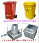注射模工厂 塑料果皮桶模具 12升注射工业垃圾桶模具价格