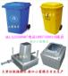 注射模供应商 塑料果壳桶模具 160L注塑工业垃圾桶模具厂家