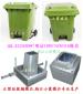 台州塑料卫生桶模具 460L注射工业垃圾桶模具 谁家做的多