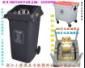 浙江模具【68升工业垃圾桶模具】制造
