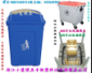 优质《65升工业垃圾桶模具》谁家做的好