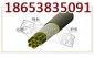 煤矿用PE-ZKW聚乙烯束管产品型号按束管的用途