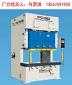 DPC开式双点曲轴高精钢架龙门冲床压力机