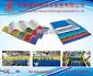 家港PVC塑料波